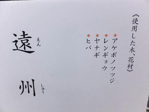 imageensyuu4041