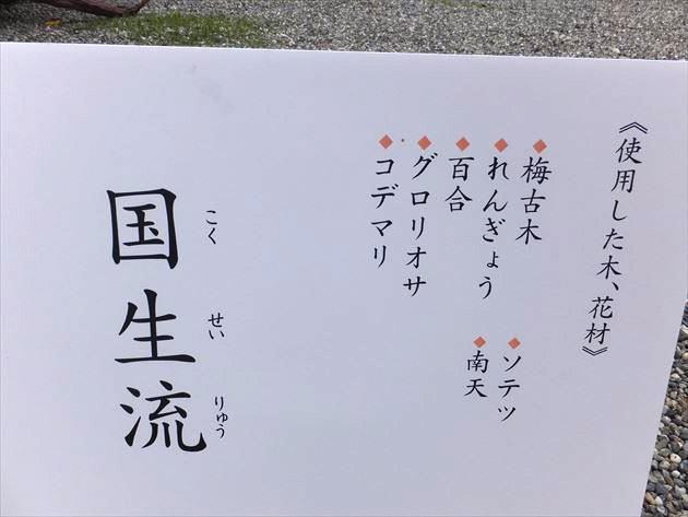imagekokusei4042