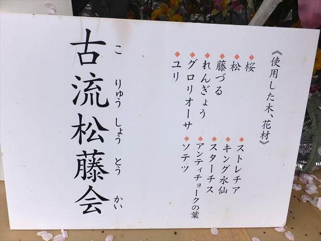 imagematsufuji404