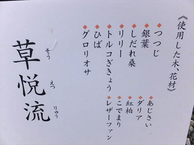 imagesouetsu4043