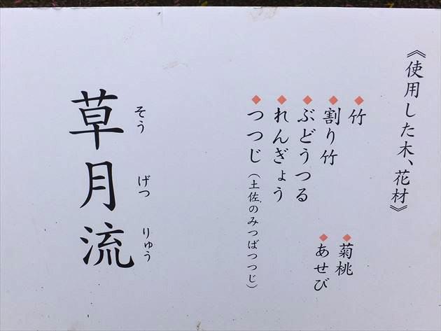 imagesougetsu01