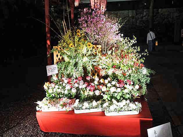 未生新流 平成29年度 高知城花回廊の大作 写真